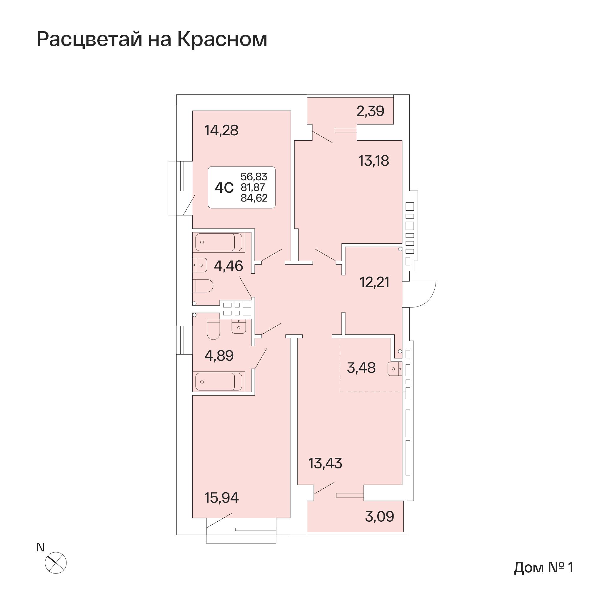 Красный проспект, 167, к1, 4-к квартира